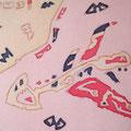 ピンクアロー  15.8×22.7cm  綿布  RO-MAN染色展
