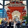 Balinesisches Tor Flughafen Bali