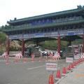 Eingangsbereich Chinesische Mauer
