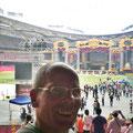 Peking - Olympiastadion