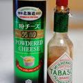 チーズはちょっと贅沢な芳醇(ほうじゅん)に。タバスコは欠かせないね
