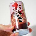 100円の缶2つを使いました