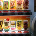 Asahiのおしるこ110円を発見