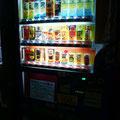 闇夜に光る自販機に吸い寄せられて…今日のために何台も探しました!