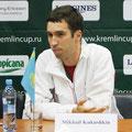 Михаил Кукушкин на пресс-конференции -  скромен и интеллигентен