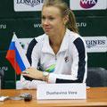 Вера Душевина на пресс-конференции