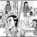 「発見!しごと偉人伝  教育者としての生き方」(ぺりかん社)