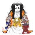 歌舞伎 松永弾正 金閣寺 イラスト 挿絵 役者絵 高麗屋 敵役
