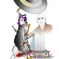 歌舞伎 イラスト 挿絵 助六 團十郎 歌舞伎座