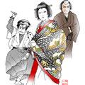 歌舞伎 イラスト 挿絵 裏表 先代萩 勘三郎 中村屋