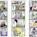 落語4コマ漫画