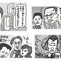 イラスト,comic