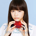 アイのうた Bitter Sweet Tracks 2014.07.23