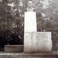 Lenin-Denkmal in der ehemaligen sowjetischen Garnison Primerwald