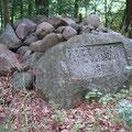 Gedenkstein für Marie und Elisabeth, zwei Personen aus dem Herrscherhaus Mecklenburg Schwerin