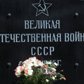 Plauer Chaussee sowjetisches Ehrenmal