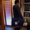 2014.1.26 特注品のカメラケースをご注文いただいたお客様です!とっても素敵です〜!!ありがとうございました!!