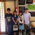 2019.8.19 横浜から車で松下ファミリーご来店♪素敵なファミリーにお会いできてほっこりしました(^.^)