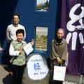 2014.5.7 横浜と千葉からお越しのお客様。とっても素敵な笑顔でした!またのご来店、お待ちしております!