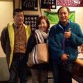 2014.11.23 「気仙沼あそびーばー」のかんぺいさんと、東京からボランティアにいらしているご夫婦様がご来店!気仙沼を気にかけてくださる皆さんの優しさにいつも励まされています!!ご来店ありがとうございました!!