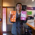 2013.12.24 大分出身のお客様☆仙台空港で商品をご覧になり、わざわざご注文に・・(涙)!!ありがとうございました!!