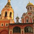 Православный храм перед монетным двором на углу Красной площади и Никольской улицы в Москве. Главный престол освящён в честь Казанской иконы Божией Матери
