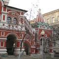 Эталон московского узорочья середины XVII века, выстроенный ярославскими купцами в Китай-городе