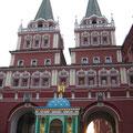 И́верская часо́вня со списком Иверской иконы Божией Матери у Воскресенских ворот в Москве, ведущих на Красную площадь.