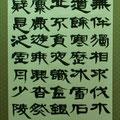 矢作洋子:杜甫詩・創作