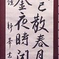金井満智子:春夜聞鐘