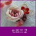 七五三髪飾り・成人式髪飾り2(マム以外使用)
