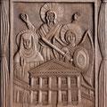 Музей культурного наследия. Бук. 21 - 29 см. Находится в экспозиции одноименного музея.