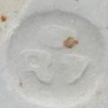 Uit Goudse Pijpenstort met veel materiaal GML, 84, 73, 52, 51, 27, WS, M, Koning David, Melkmeisje