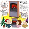 モノ グッズ 電気暖炉アスペン