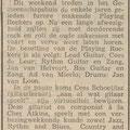 THE PLAYING ROCKERS: De echo van het Zuiden 23 juni 1967