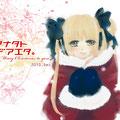 クリスマスのご挨拶