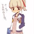 横須賀の子供(イメージ