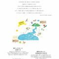 流域農業/ファームの取り組む2拠点農業や流域宅配を、イラストで分かりやすくビジュアル化