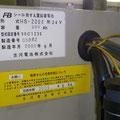 蓄電池や触媒栓には使用期限がありますので、交換期限を守ってください