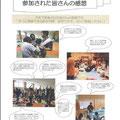 2012/02/11 伊豆市