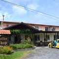 Café Ruiz, der bekannteste Kaffee-Produzent in Panama