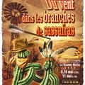 Création affiche : Du vent dans les branches de sassafras, de René Obaldia, mise en scène de Christine Bergerac • © Récréacom