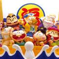 七福神 Seven Gods of Good Fortune Atami Korakuen Hotel