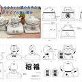 招き猫傘たてキャラクターデザイン 東京陵石(御影石製)Character design