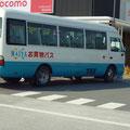 619 陸前高田市内を回るお買物バス