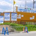 0207 広野町・災害公営住宅造成の前の遺跡調査