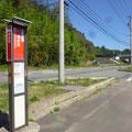367 一般道の旧・BRT清水浜駅