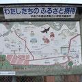 0588 摂待駅(津波被害なし)