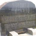 385 杉ノ下高台に設けられた慰霊碑