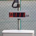 895 土壌保管場所の計測